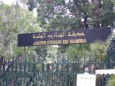 Alger Jardin d'Essai du Hamma