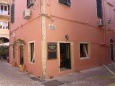 taverne Marina's Corfu