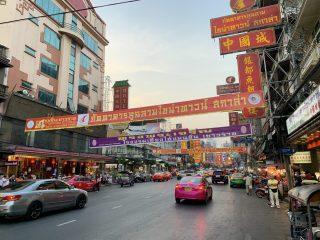 Bangkok Quartier Chinatown
