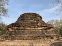 Wat Khao Phra Bat Noi