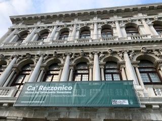 Ca'Rezzonico façade sur le Grand Canl